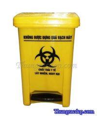 Thùng rác đạp chân 20L màu vàng